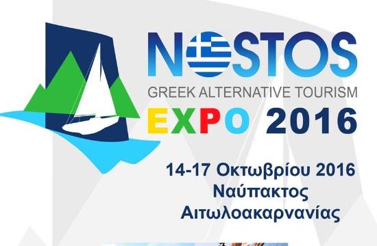 NOSTOS EXPO 2016: Greece's 1st Alternative Tourism Meeting in Nafpaktos on October 14-17