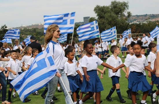 Diaspora in South African celebrates Greek Independence Day