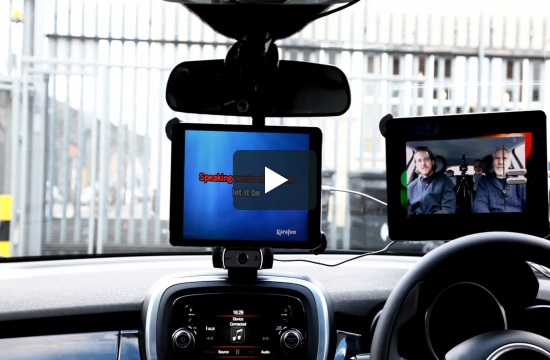 Road tourism: In-car advertising might be the future
