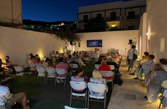 Austrian culture events organized on the Greek island of Patmos