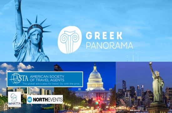 GREEK PANORAMA: Roadshow in three United States cities in May