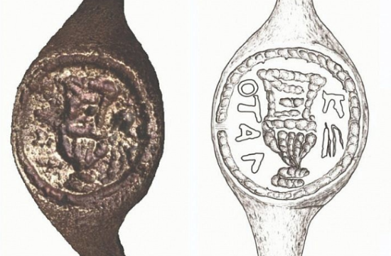 Religious Tourism: Ancient ring found to belong to Pontius Pilate who crucified Jesus