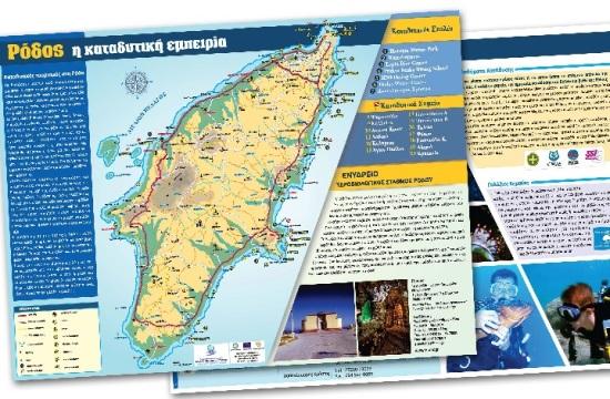 Italian tourist market gets familiar with Rhodes alternative tourism