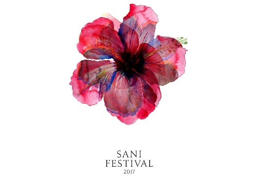 Sani Festival 2017: Homage to Charlie Haden by the Gonzalo Rubalcaba quartet