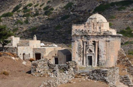 Untouched grave of ancient noblewoman comes to light in island of Sikinos