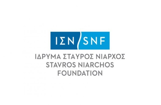 Stavros Niarchos Foundation DIALOGUES: Waiting to connect in Greece