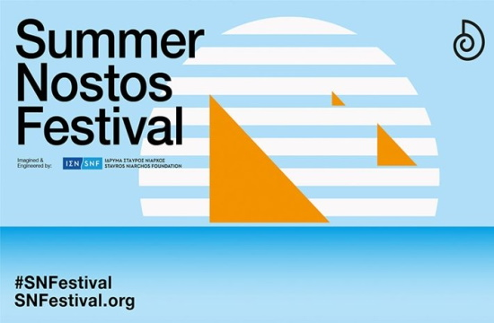 Summer Nostos Festival organized between June 21-28, 2020 in Athens