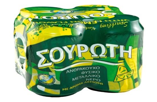 "Greek entrepreneur Ivan Savvidis took 59,2% of ""Souroti"""