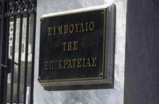 Greek State Council: Sunday shop opening laws of 2014 unconstitutional
