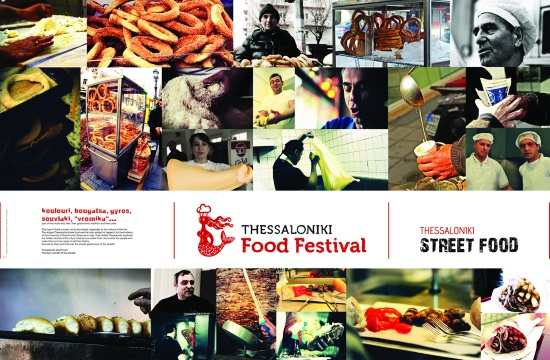 Thessaloniki Street Food Festival kicks off