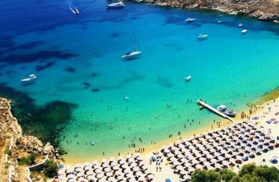 App Plazz offers reservation of sun umbrella, beds at Greek beach clubs