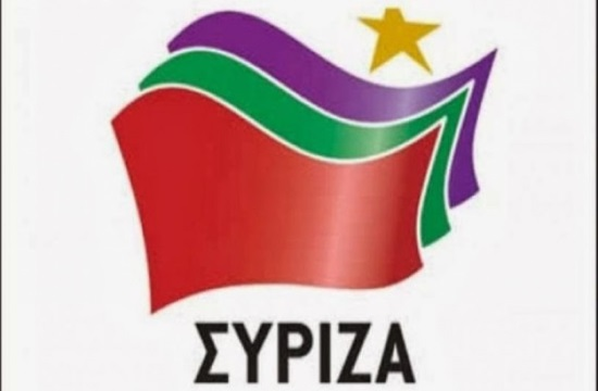 Ruling SYRIZA youth asks visitors if they would steal from supermarkets