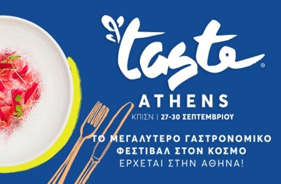 World's leading food festival comes to Athens