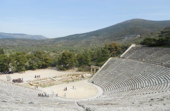Ancient play from Epidaurus in Greece streamed live to a global audience