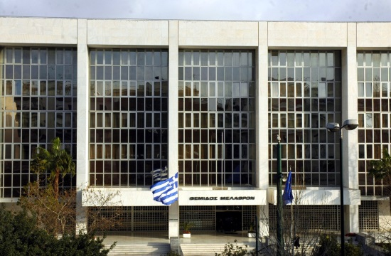 Athens asks Panama authorities for information on Greeks in Panama Papers