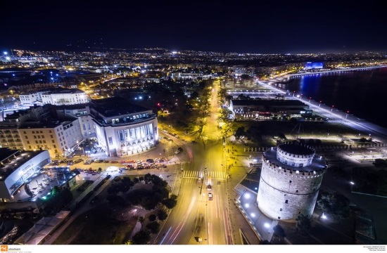 Lonely Planet guide: Stunning photos of Thessaloniki by night