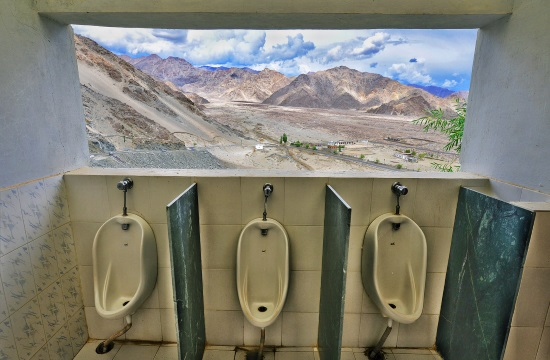 Toilets: A Spotter's Guide by Lonely Planet with...photos!