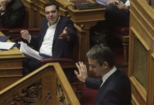Greek main opposition ex-chief calls for national coordination