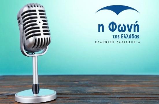 Voice of Greece renewed program beginning on Monday, November 12th