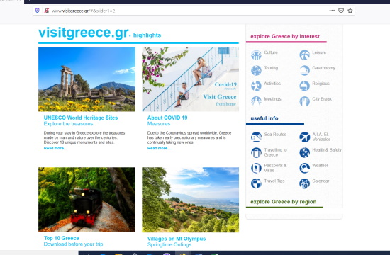NGTO: Stay updated on all measures against coronavirus on visitgreece.gr