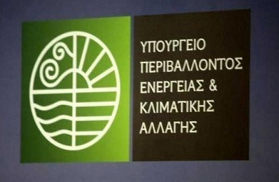Greece's environment ministry programme and its role in the recovery