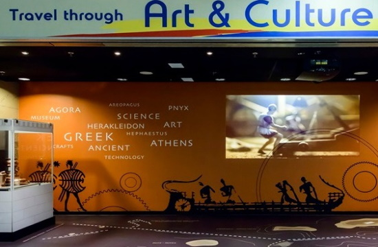 """West of Athens"" shows travellers at Athens Airport a taste of the capital's history"
