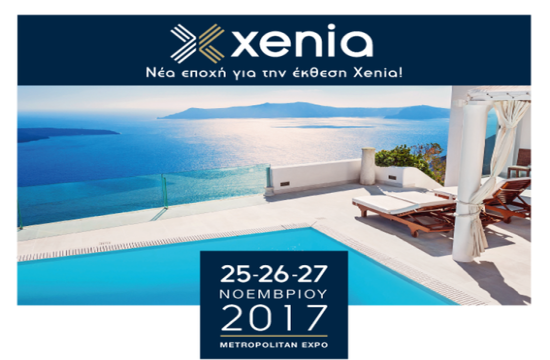 Xenia tourist show restarts in Athens after six-year hiatus