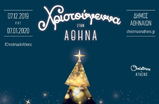 Athens more sparkling and magical than ever this Christmas - full program of events