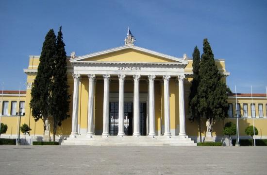 Greece-Cyprus-Jordan summit at Zappeion Megaron of Athens on Wednesday