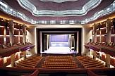 25th Athens International Film Festival between September 18-29