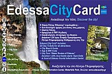 Edessa City Card launched by local Municipality in Northern Greece