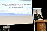 2nd Athens-International Investment & Joint Ventures Forum focuses on Attica
