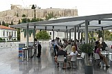 Athens' top-5 museums with nice cafes