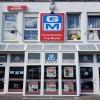 First Greek supermarket opens in Germany
