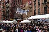 5th Annual Greek Jewish Festival on Broome Street in New York