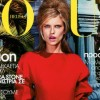 Vogue Greece makes stylish debut in central Athens event