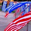 US study unveils reversal of decades of anti-Americanism in Greece