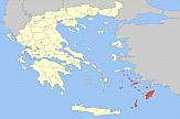 Linking Greek islands to mainland power grid will save €4.5 billion euros between 2020-2030