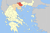 Greek government closes down six asylum seeker hostels housed in hotels