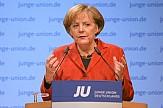 German Chancellor Merkel to visit Greek capital of Athens on October 28-29