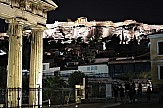 Ancient monuments in Athens illuminated with impressive new lighting (video)