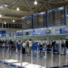 """Fly me to the Moon: """"Balos"""" at the Athens airport"""