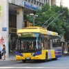 Trolleys in Athens announce five-hour work stoppage on April 25