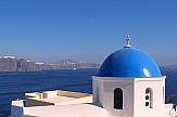 Arab resorts try to copycat Greece's Cycladic island beauty