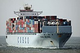 Cosco subsidiary purchases 60% of the share capital of Greece-based Pearl