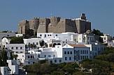 Three UNESCO World Heritage Sites on Greek islands of South Aegean Sea
