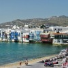 "New Business Fair ""Mykonos Only"" on Greece's most popular island (video)"