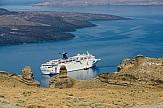 Subsidies for unleaded petrol and diesel on Greek islands to start in October