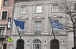 The museum has attracted 14,500,000 visitors since its inauguration, both Greek and foreigners