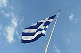 Flag raised on Acropolis to celebrate 75th anniversary of Athens' liberation